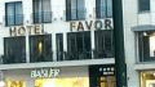 ホテル フェイバー