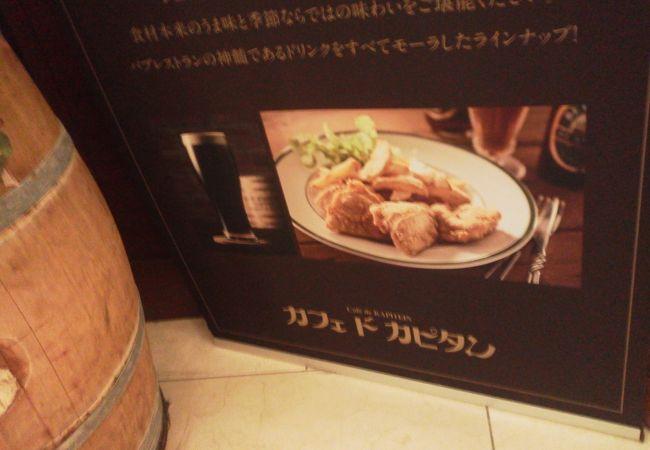 リーズナブルなカフェ