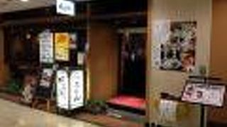 野らぼー 日本ビル店
