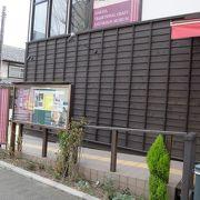 博多の伝統技術の総合展示場