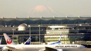 羽田空港第1ビル サウスウィング JALサクララウンジ 羽田空港に着陸する飛行機