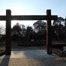 掛川城公園・花広場(本丸広場)