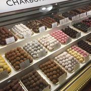 王室御用達のチョコレート店