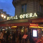パリのcafe初心者向けでしょうか