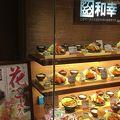 写真:とんかつ和幸 小田急藤沢店