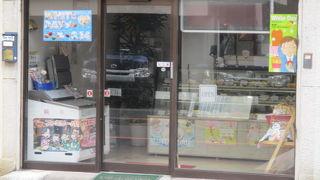 バンビ洋菓子店
