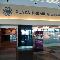 プラザプレミアムラウンジ (コタキナバル国際空港)