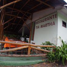 『美しい小道』という素敵な地名にある大自然の中のレストラン(ジョインビレ/サンタカタリーナ州/ブラジル)