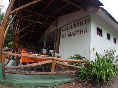 Retaurante Tia Martha