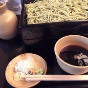 日本一有名(?)な蕎麦屋さん