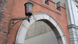 コペンハーゲン中央消防署