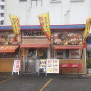 おもろまちにある美味しいそばのお店