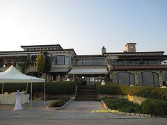 BlackSeaRama Golf & Villas 写真