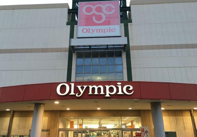 オリンピックハイパーマーケット (藤沢店)