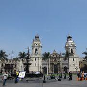 ペルー最古のカテドラル