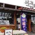 写真:お食事処 峠の茶屋