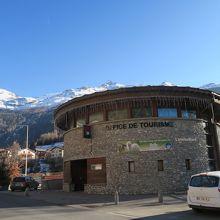 Office de Tourisme de Val Cenis Lanslevillard