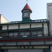 とても美しい外観の時計店です