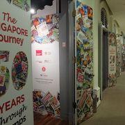 切手を通して見るシンガポールの歴史。企画展も楽しい博物館。