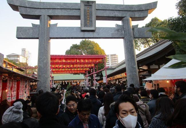 十日恵比須神社 正月大祭  商売人の真剣勝負