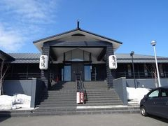 石狩・当別・厚田のホテル