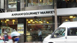 欧米系のお客さんが多い食材店