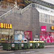 市内各所にある便利なスーパー BILLA