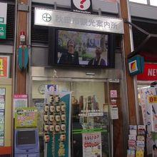 秋田駅の改札を出てすぐ向かいにあります