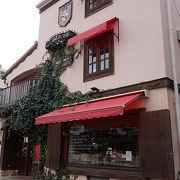 平塚の洋菓子店
