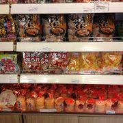 日本食が購入できます