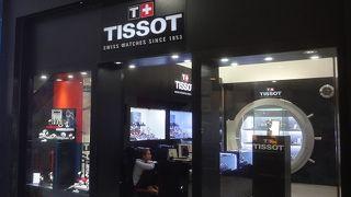 TISSOT Boutique