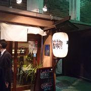 禁煙席もあります!美味しい焼肉店!!