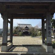 佐倉市を代表するお寺の一つ
