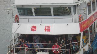 旗津への交通手段 あっという間の船旅です