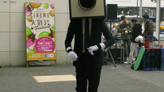 かわさき シネマ大道芸フェスティバル