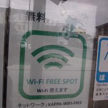 Wifiに関する掲示の様子