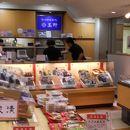 おつけもの処 高野 大阪空港店