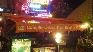 Baray Spa (Angkor Night Market)