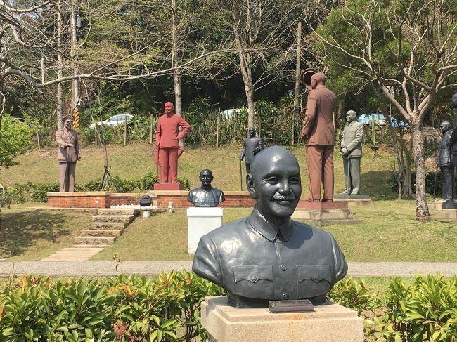 大渓慈湖雕塑紀念公園