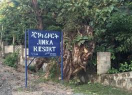ジンカ リゾート