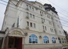 ホテル アファ 写真