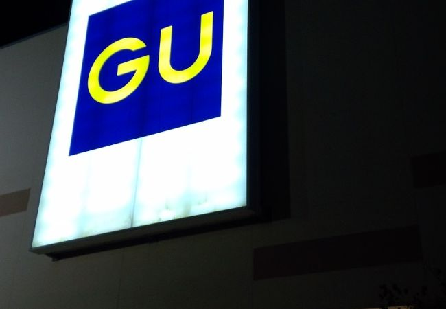 GU (イオンタウン鈴鹿)
