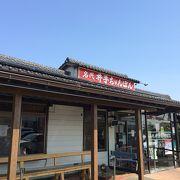 井手ちゃんぽん 本店
