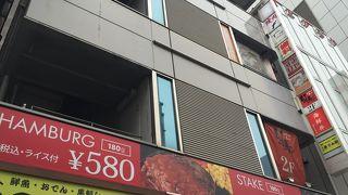 紅矢 立川北口店