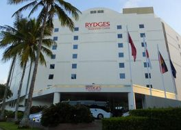 Rydges Tradewinds Cairns 写真