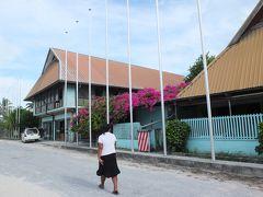 The Otintai Hotel 写真