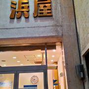 長崎の百貨店