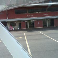 カパルア ウエストマウイ空港 (JHM)