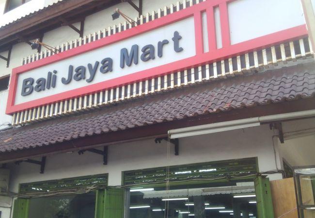 バリ ジャヤ マート