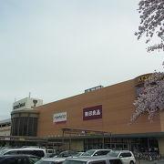 とにかく大きいショッピングモールです